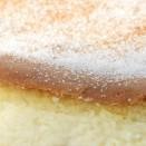 Ploetner_Eierscheckenkaese-Torte_ganz_Detail