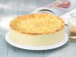 Kirmes - Torte